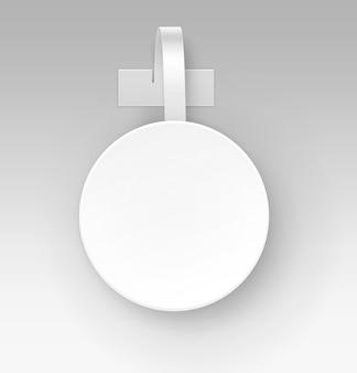 空白の白い丸いパパープラスチック広告価格激怒正面図の背景に分離