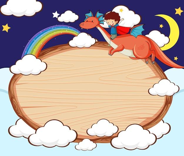 子供と落書き漫画のキャラクターと楕円形の空白の木板