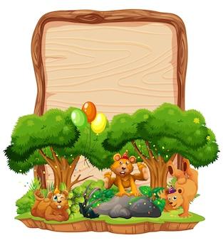分離されたパーティーテーマのクマと空白の木の板テンプレート