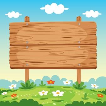 空白の木製看板イラスト
