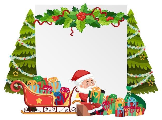 빈 크리스마스 프레임 템플릿