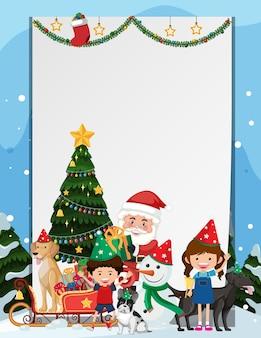 空白のクリスマスフレームテンプレート