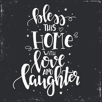 이 가정을 사랑과 웃음으로 축복하십시오. 손으로 그린 타이포그래피 포스터. 개념적 필기 구 가정 및 가족, 손으로 글자 붓글씨 디자인. 문자 쓰기.