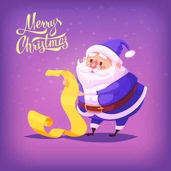 Блю костюм санта-клауса с рождеством иллюстрации шаржа