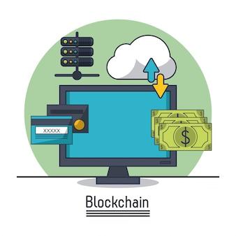 Blockchain and bitcoin icon