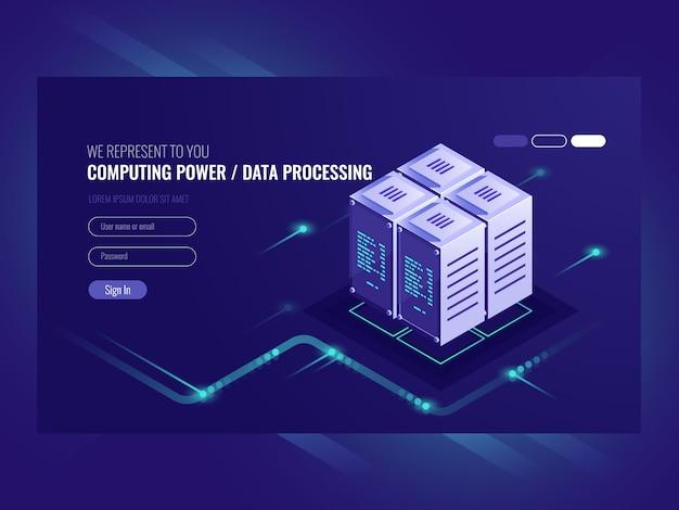 Концепция сервера blockchain, квантовый компьютер, серверная комната, база данных