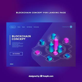 Концепция blockchain для целевой страницы