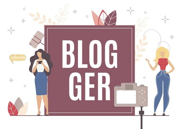 さまざまなサブスクライバタイプのbloggerの外観。