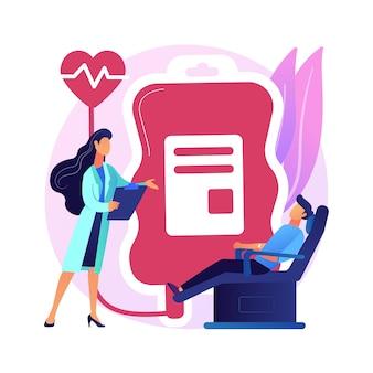 献血。医者と患者の漫画のキャラクター。病院で輸血のために献血するボランティア。ヘルスケア、実験室、ドナー。