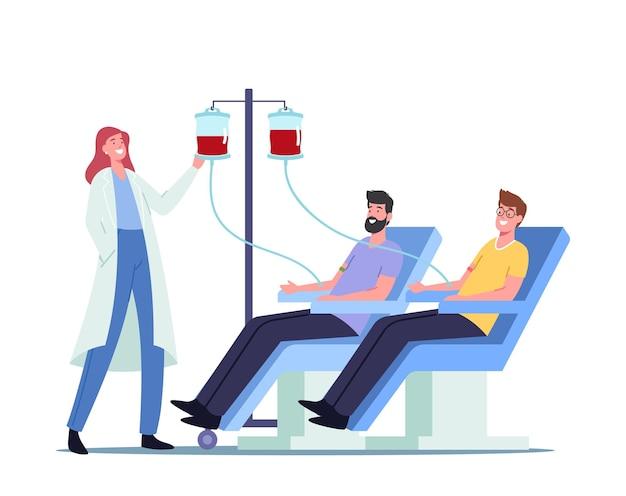 헌혈. 남성 캐릭터는 병든 사람들을 위해 혈액을 기증하고, 여성 간호사는 생명의 혈액을 플라스틱 용기에 담습니다. 남성 기증자는 클리닉의 의료용 의자에 앉아 있습니다. 만화 사람들 벡터 일러스트 레이 션