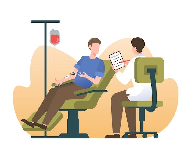 人々のイラストと献血者の概念