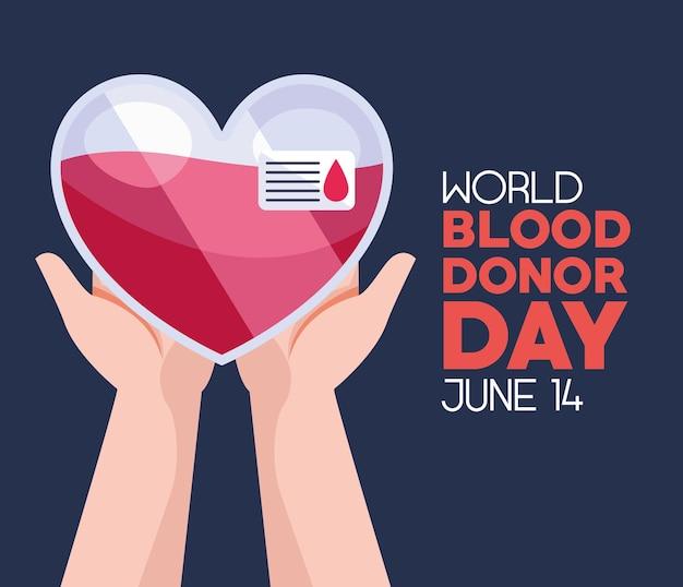 헌혈자의 날 카드