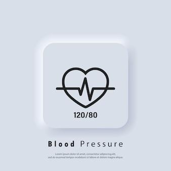 Значок артериального давления. значок вектора хорошего здоровья. числа артериального давления с кардиограммой пульса сердца, элементом логотипа медицинского пульсометра. концепция оборудования больницы метки сердечного ритма