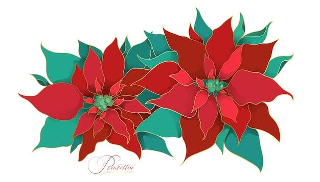 ポインセチアのクリスマス植物の咲く枝。緑と赤の絹の葉の枝で、アジアのトレンドに細線細工の金色の線があります。クリスマスのお祝いのためのエレガントで豪華な装飾