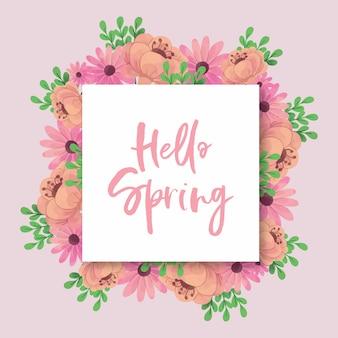 ピンクの花が咲く水彩春フレーム