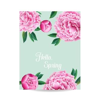 咲く春と夏の花のデザイン。招待状、結婚式、ベビーシャワーカード、ポスター、バナー用の水彩ピンクの牡丹の花。ベクトルイラスト