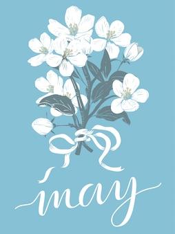피 나무. 손으로 그린 식물 흰 꽃 가지 꽃다발