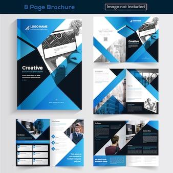 ビジネスのための青8ページのパンフレットのデザイン