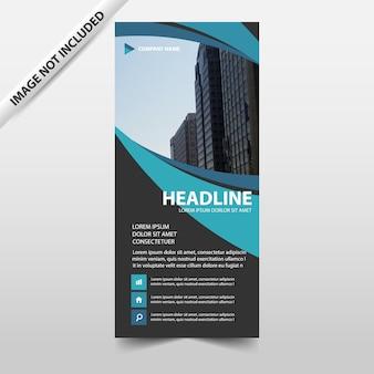 ブルー抽象的なカーブビジネスロールアップバナーフラットデザインテンプレート