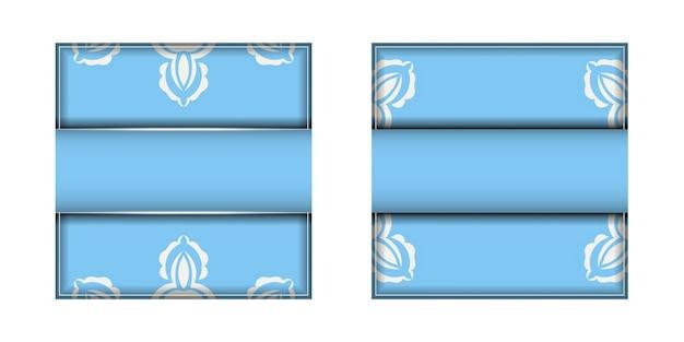 タイポグラフィ用に用意された白い模様の青い抽象的なチラシ。