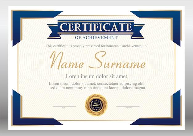 Шаблон сертификата синий и золотой