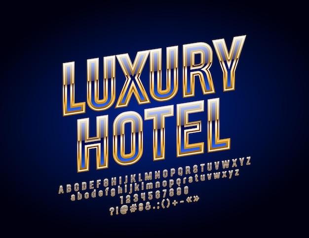 ブルーとゴールデンのロゴの高級ホテル。豪華な光沢のあるフォント。反射アルファベットの文字、数字、記号