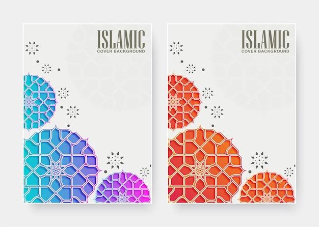 만다라 스타일의 파란색과 주황색 이슬람 책 표지 프리미엄 벡터