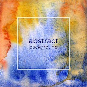 Синий и оранжевый акварель абстрактный фон