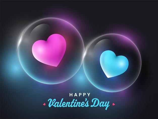 해피 발렌타인 데이 축 하 개념에 대 한 유리 구 또는 공 안에 파란색과 분홍색 하트.