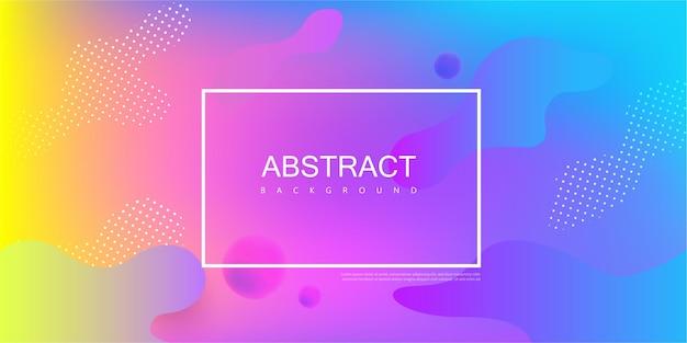 흰색 프레임과 추상 패턴이 있는 파란색과 분홍색 스펙트럼 템플릿
