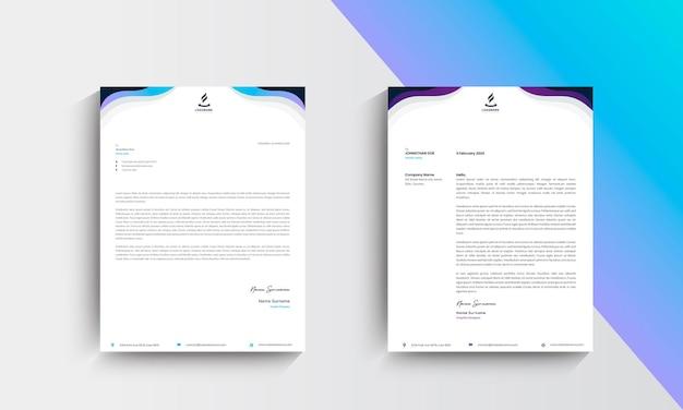 青と紫のモダンなビジネスレターヘッドデザインテンプレート