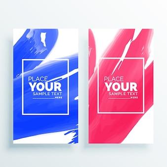 파란색과 빨간색 세로 배너 디자인 프리미엄 벡터