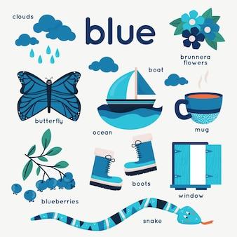 파란색과 어휘 단어 세트