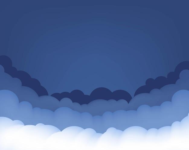 파란색과 흰색 구름 파란색 배경