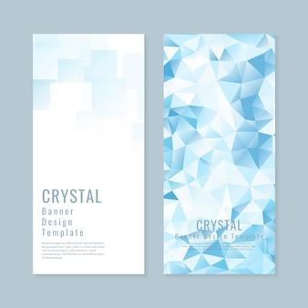 青と白のクリスタルの質感のバナーテンプレートベクトル
