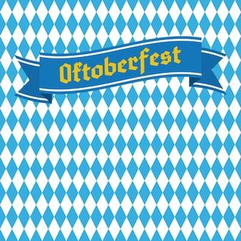 파란색과 흰색 마름모 원활한 패턴