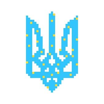Синий и желтый пиксель арт украинский герб. концепция хрустального лица, символика, 8-битный значок, геральдика, украшение. изолированные на белом фоне. плоский стиль тенденции современный дизайн логотипа векторные иллюстрации