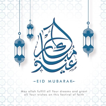 Blue arabic calligraphy of eid mubarak text with hanging lanterns decorated