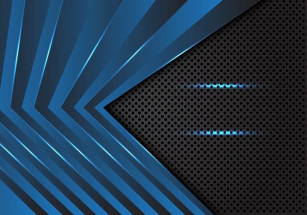 어두운 회색 원 메쉬 배경에 파란색 화살표 패턴입니다.