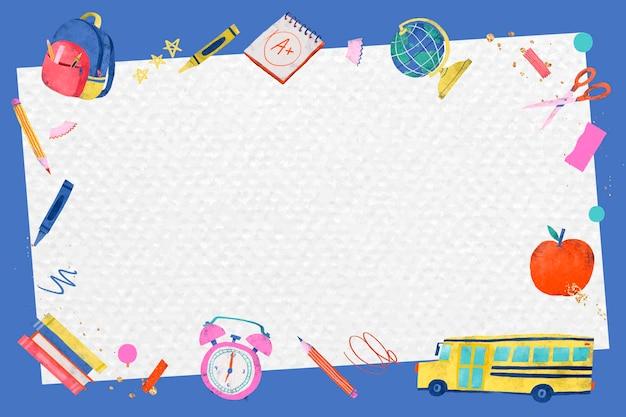 Cornice blu ritorno a scuola Vettore gratuito