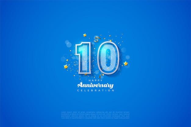 10周年記念の青い背景と白い縞模様の数字
