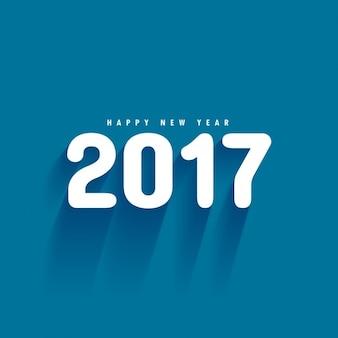 Синий фон с текстом 2017 года и тени