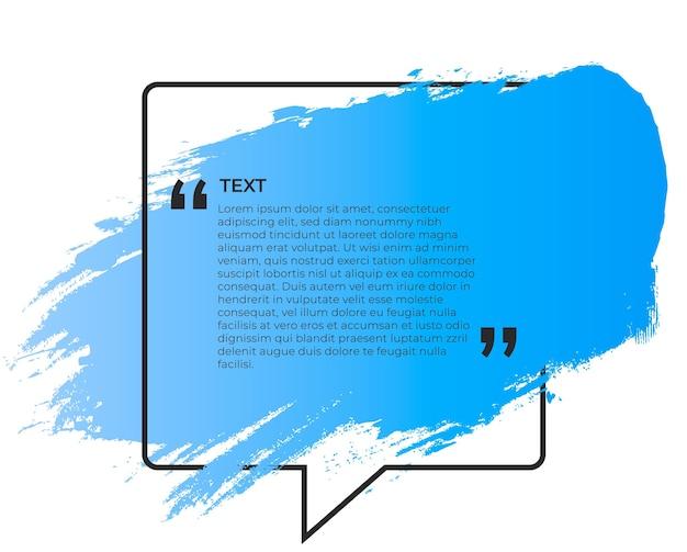 Синий баннер для цитаты
