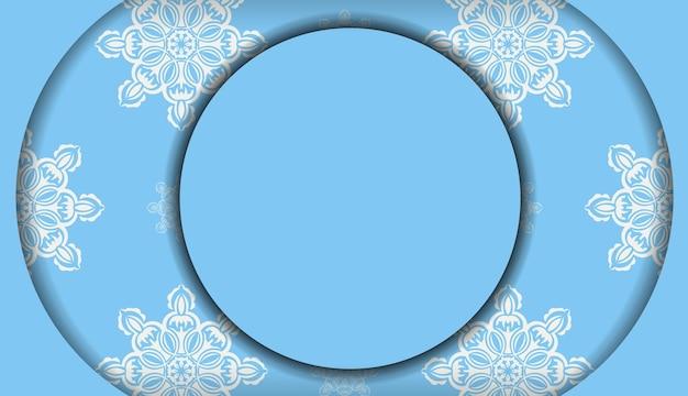 Синий баннер с индийскими белыми орнаментами и место для вашего логотипа