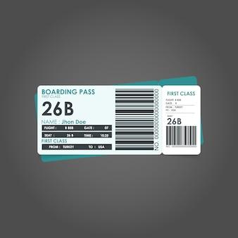 青い搭乗券のテンプレート