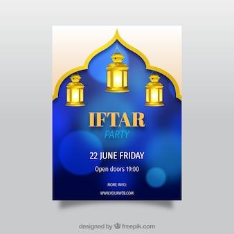 青いbokeh iftar招待状テンプレート