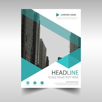グリーン創造的な年次報告書のブックカバーテンプレート