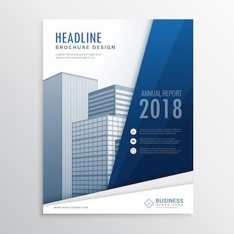 Шаблон бизнес-брошюры в формате d4