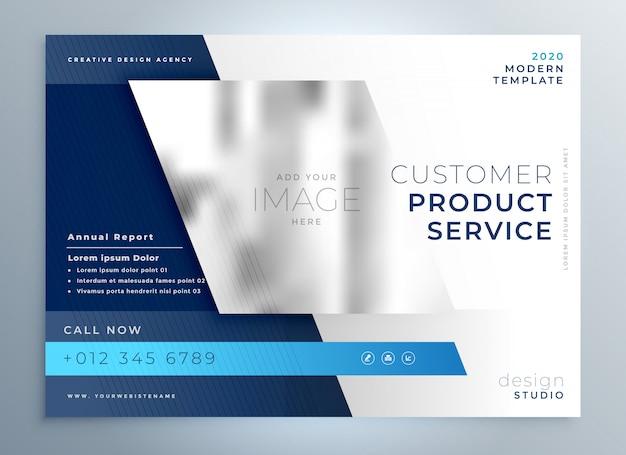 青ビジネスのパンフレットのプレゼンテーションテンプレートの色のデザイン