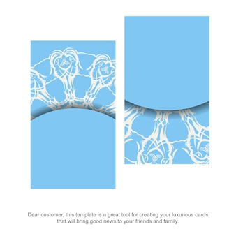 あなたのブランドのための豪華な白い模様の青い名刺。